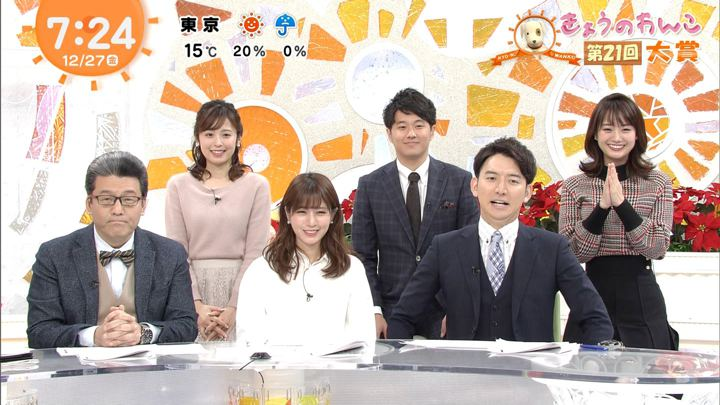 2019年12月27日井上清華の画像07枚目
