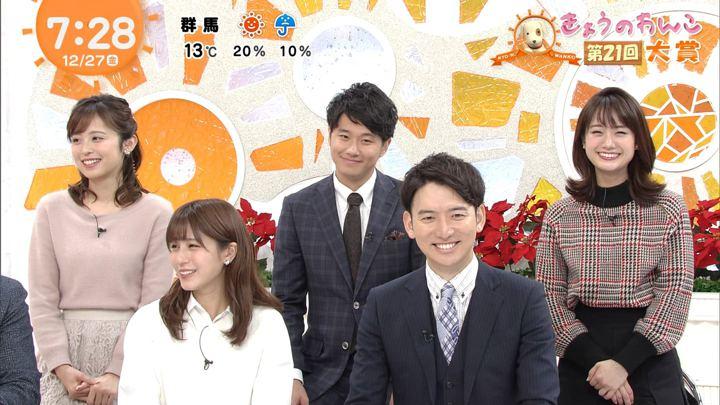 2019年12月27日井上清華の画像08枚目