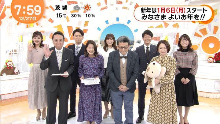 2019年12月27日井上清華の画像09枚目