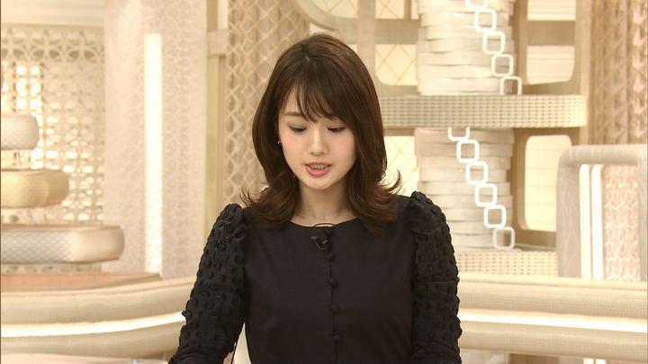 2019年12月28日井上清華の画像19枚目