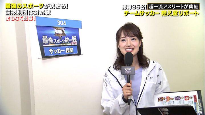 2019年12月30日井上清華の画像01枚目