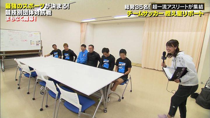 2019年12月30日井上清華の画像05枚目