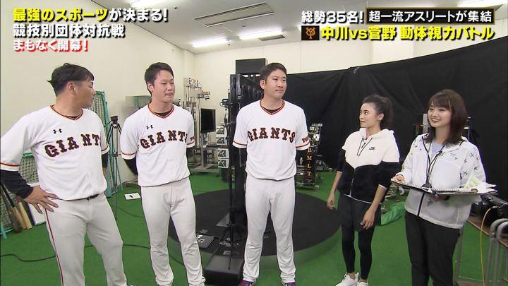 2019年12月30日井上清華の画像13枚目