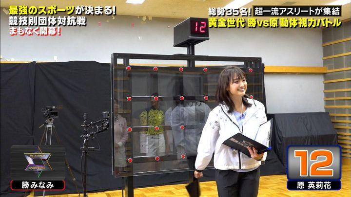 2019年12月30日井上清華の画像26枚目