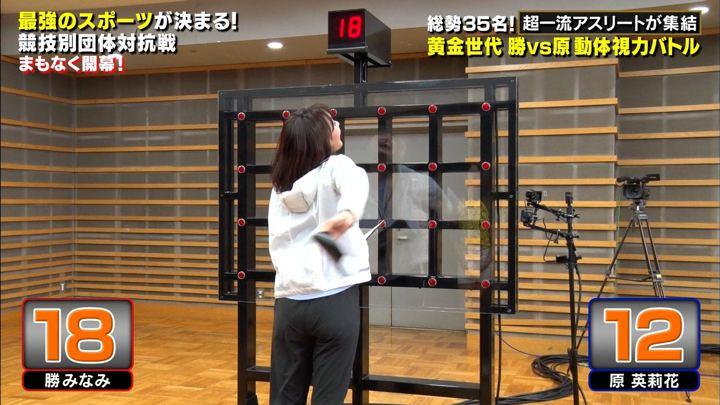 2019年12月30日井上清華の画像29枚目
