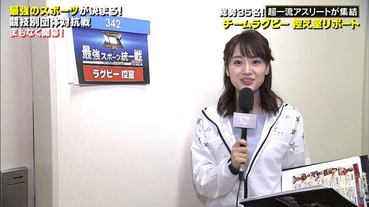 2019年12月30日井上清華の画像31枚目