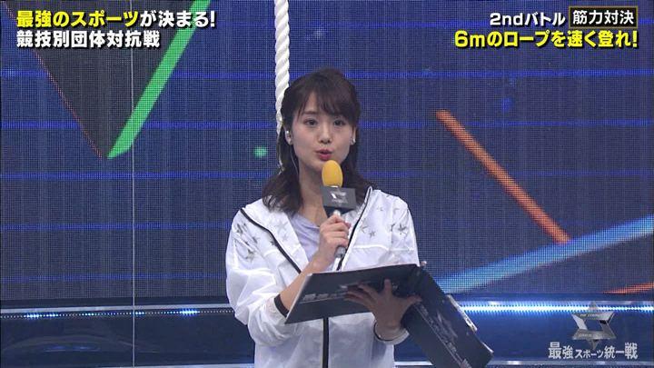 2019年12月30日井上清華の画像35枚目