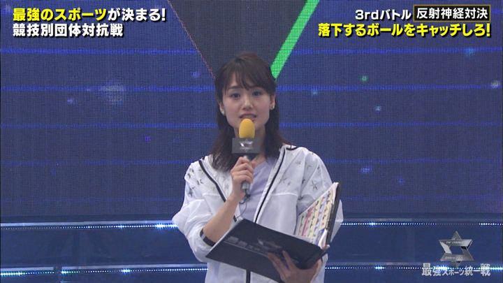 2019年12月30日井上清華の画像36枚目