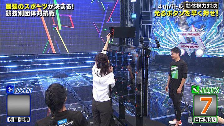2019年12月30日井上清華の画像39枚目