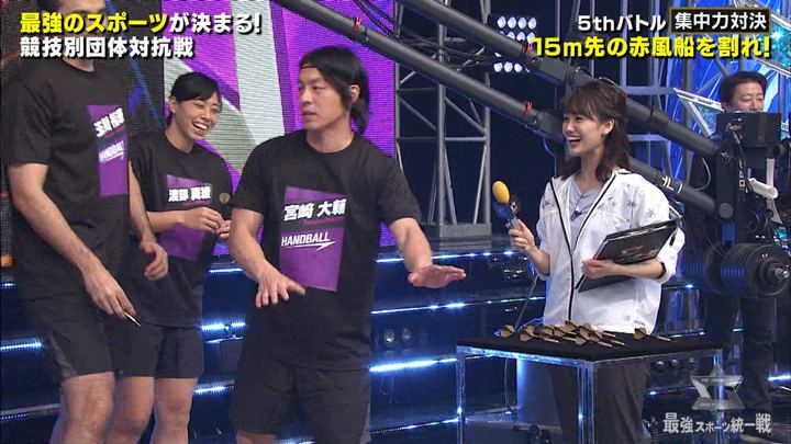 2019年12月30日井上清華の画像41枚目