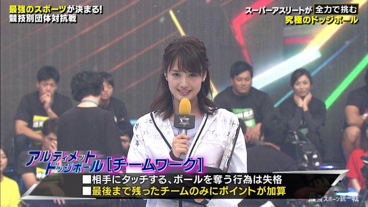 2019年12月30日井上清華の画像48枚目