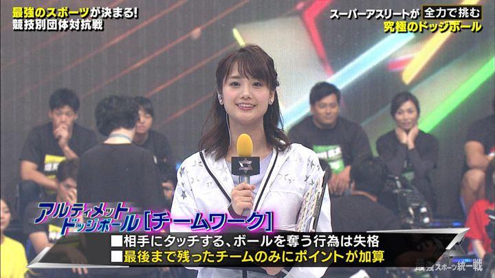 2019年12月30日井上清華の画像49枚目