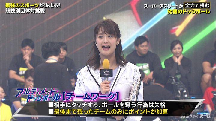2019年12月30日井上清華の画像50枚目