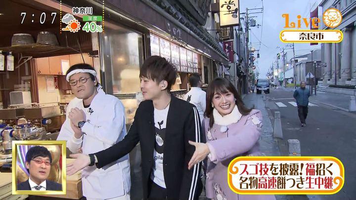 2019年12月31日井上清華の画像02枚目