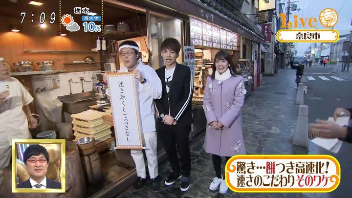 2019年12月31日井上清華の画像03枚目