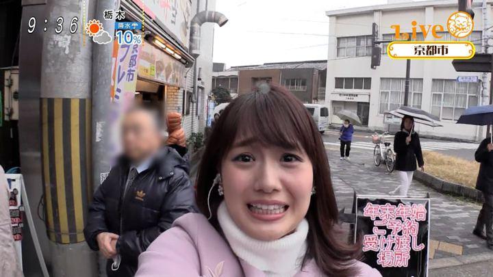 2019年12月31日井上清華の画像05枚目