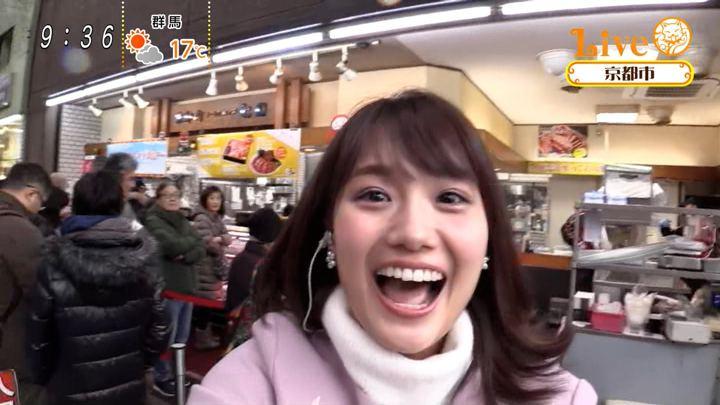 2019年12月31日井上清華の画像06枚目