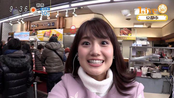 2019年12月31日井上清華の画像07枚目