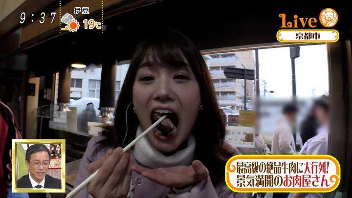 2019年12月31日井上清華の画像09枚目