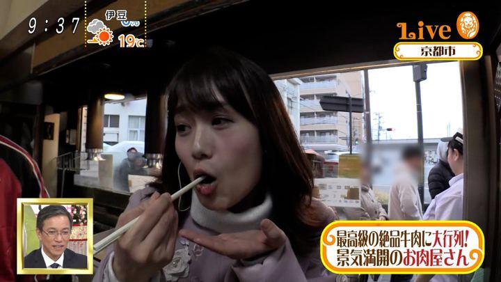 2019年12月31日井上清華の画像10枚目