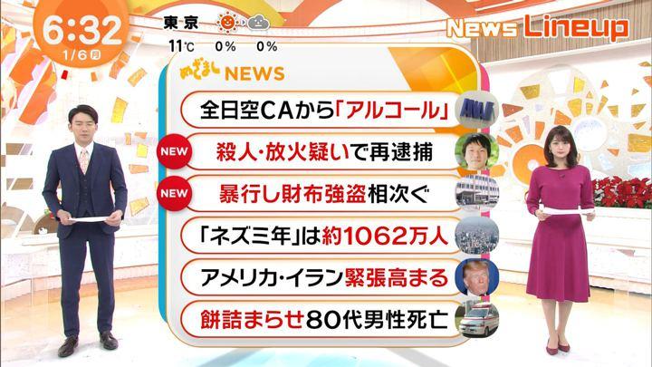 2020年01月06日井上清華の画像01枚目