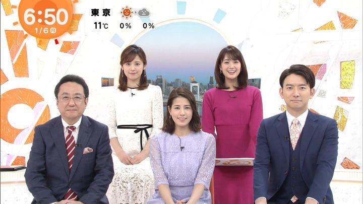 2020年01月06日井上清華の画像02枚目