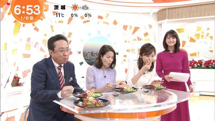 2020年01月06日井上清華の画像03枚目
