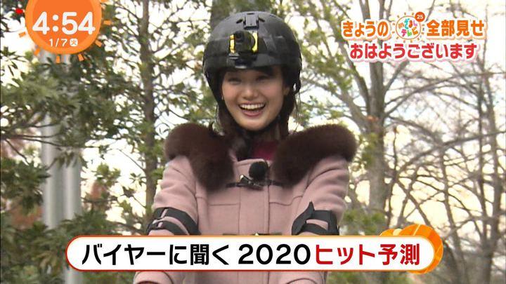 2020年01月07日井上清華の画像01枚目