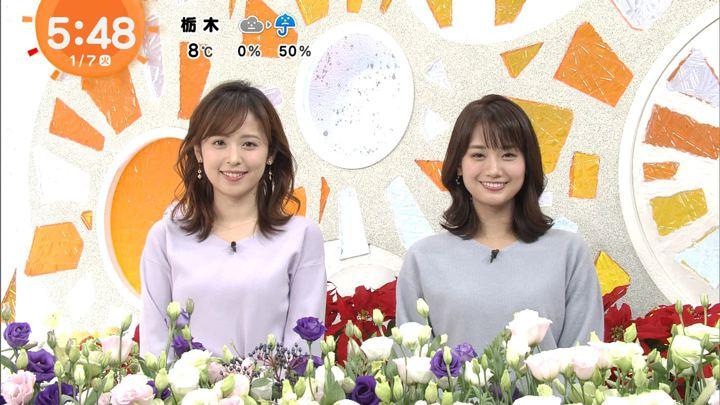 2020年01月07日井上清華の画像02枚目