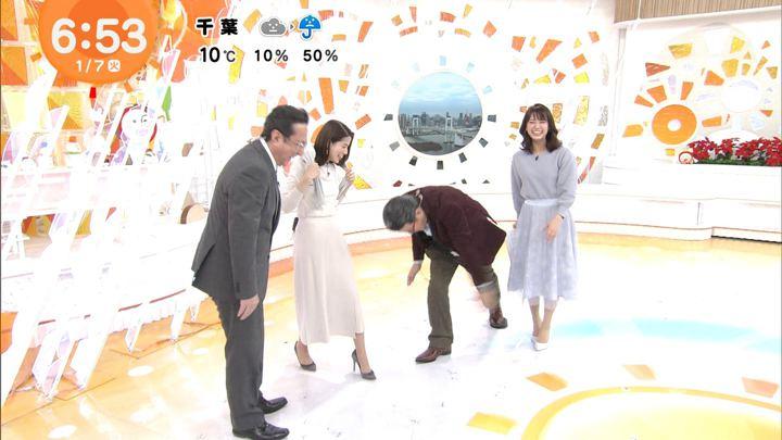 2020年01月07日井上清華の画像06枚目