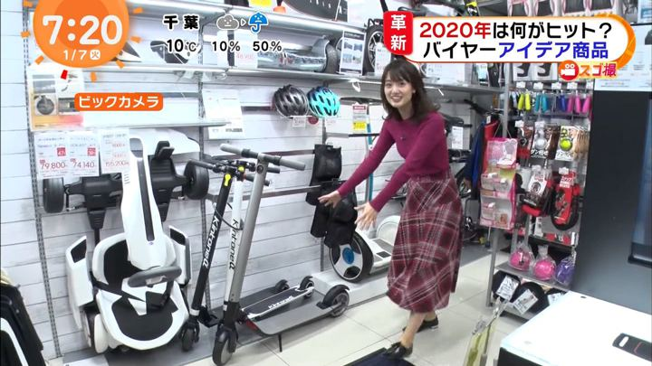 2020年01月07日井上清華の画像09枚目