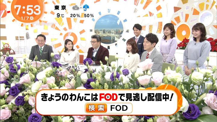2020年01月07日井上清華の画像29枚目
