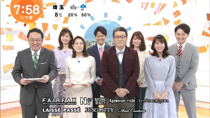 2020年01月07日井上清華の画像30枚目