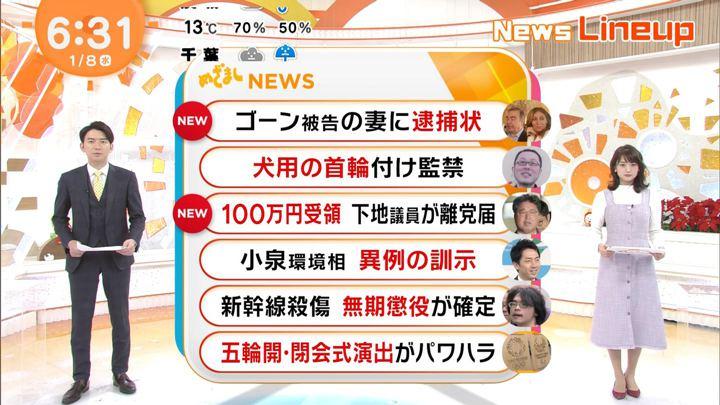 2020年01月08日井上清華の画像06枚目