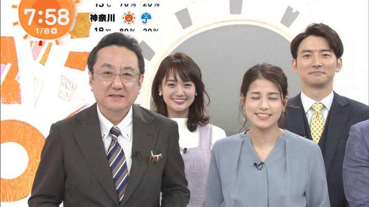 2020年01月08日井上清華の画像13枚目