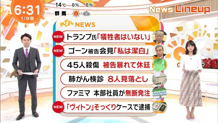2020年01月09日井上清華の画像01枚目