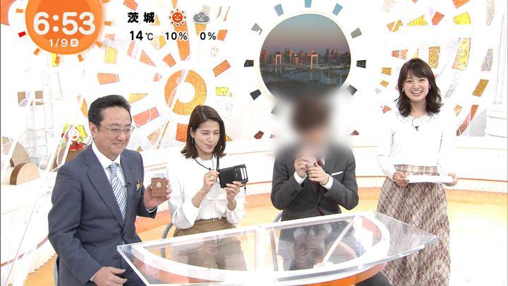 2020年01月09日井上清華の画像02枚目