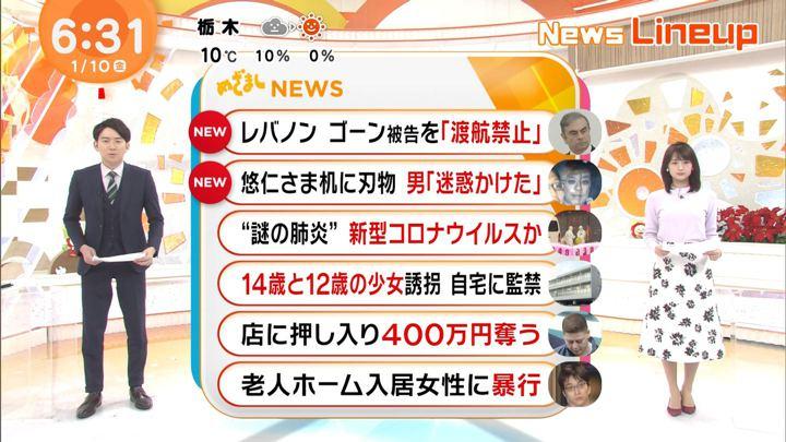 2020年01月10日井上清華の画像01枚目