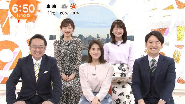 2020年01月10日井上清華の画像02枚目