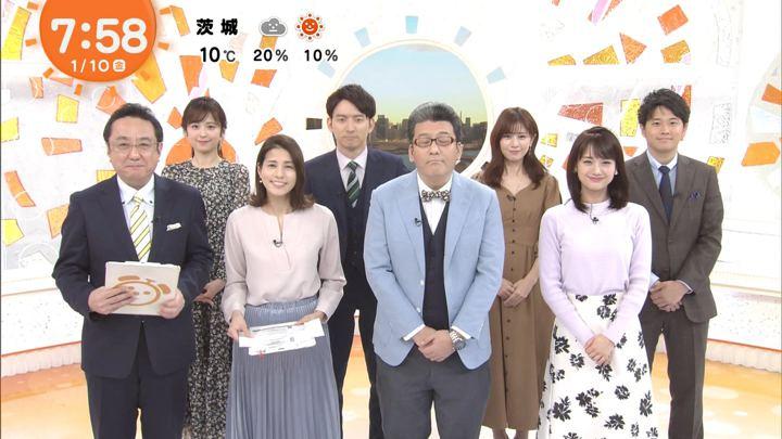 2020年01月10日井上清華の画像09枚目