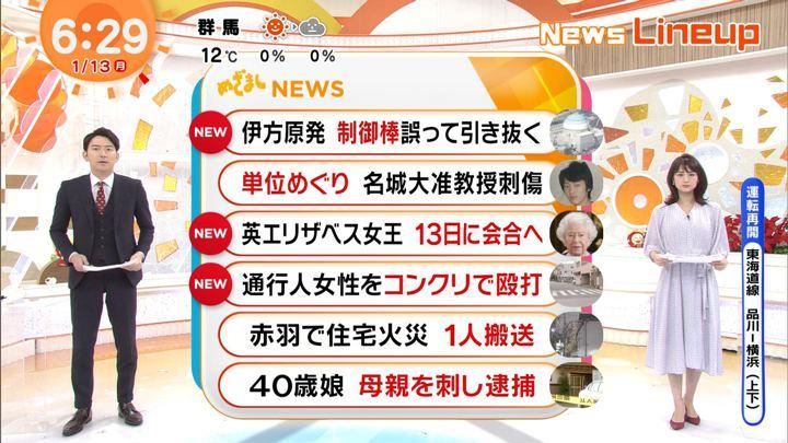 2020年01月13日井上清華の画像03枚目