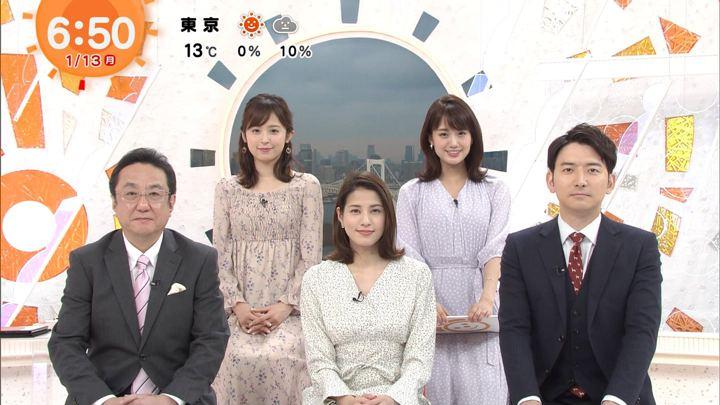 2020年01月13日井上清華の画像04枚目
