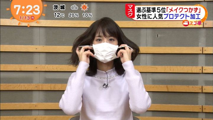 2020年01月13日井上清華の画像09枚目