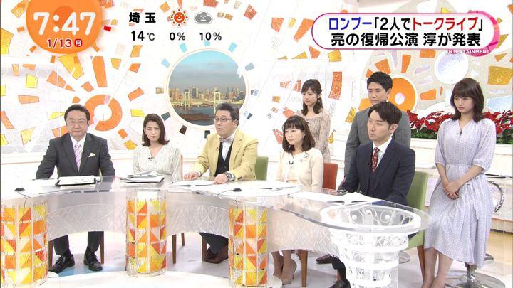 2020年01月13日井上清華の画像23枚目