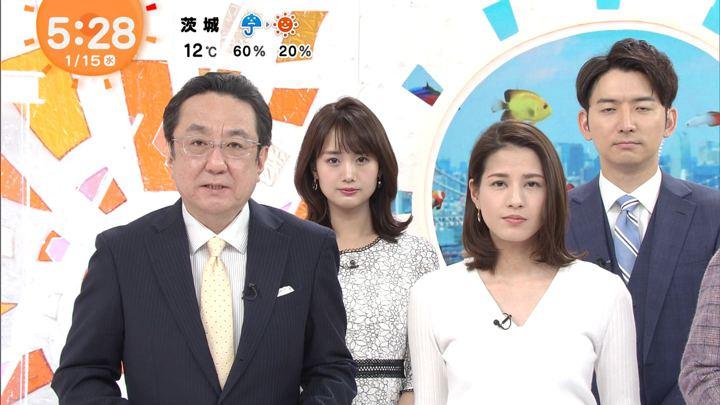 2020年01月15日井上清華の画像01枚目