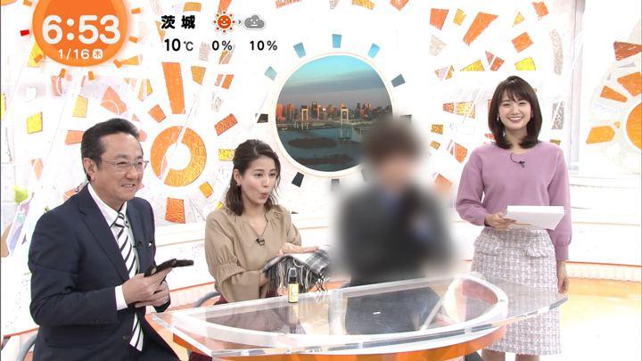 2020年01月16日井上清華の画像03枚目