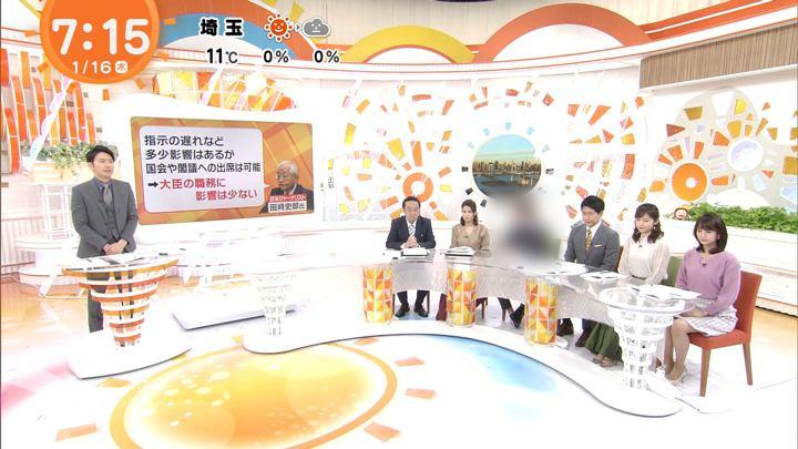 2020年01月16日井上清華の画像04枚目