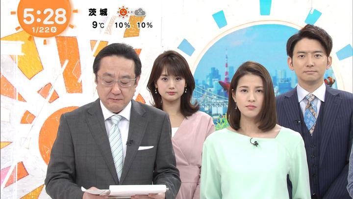 2020年01月22日井上清華の画像01枚目