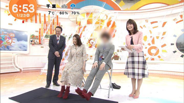 2020年01月23日井上清華の画像02枚目