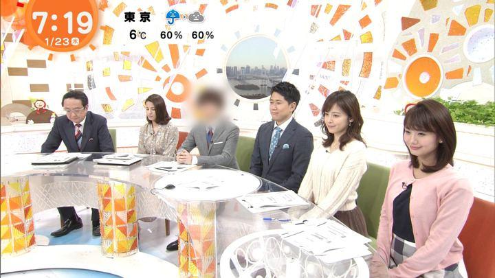 2020年01月23日井上清華の画像03枚目